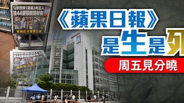 壹傳媒工會:若管理層決定停刊 周六齣最後一份蘋果日報