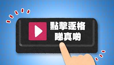 【福建疫情】福建增42本土病例 啟動逾300間平價商店利民 - 香港經濟日報 - 中國頻道 - 社會熱點