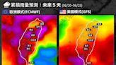 鋒面將報到!天氣粉專製圖:歐美預測稍有不同
