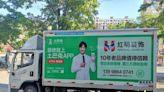 土巴兔「家合計劃」花落濱城大連 加速提升合作夥伴品牌勢能
