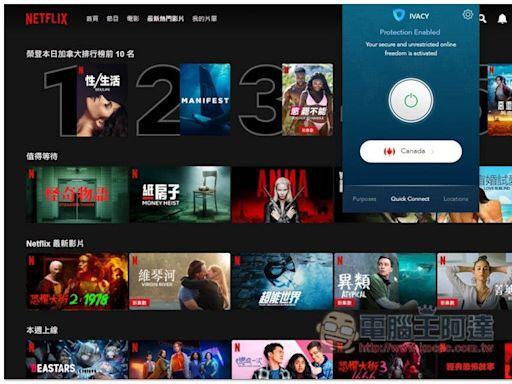 教你解鎖台灣找不到、無法觀賞的上千部 Netflix 影片,只需簡單幾步驟