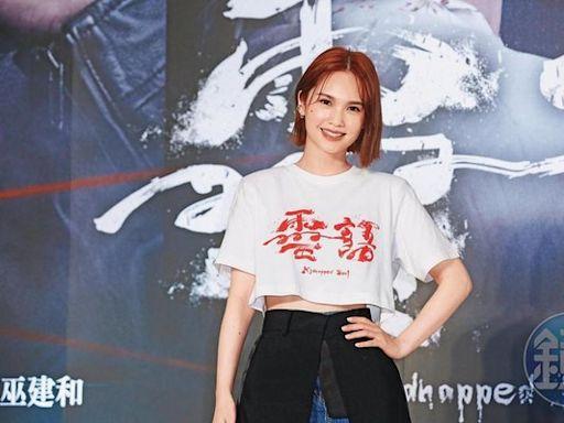 楊丞琳捨對岸上億元戲劇邀約返台!鬆口「和李榮浩生子計劃」