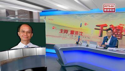 劉宇隆認為預防重症第三針科興與復必泰不相伯仲 - RTHK
