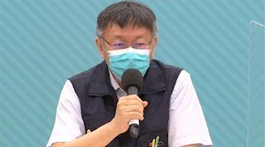 批王必勝進駐「有何貢獻」 柯嗆:收垃圾到打疫苗都北市做!