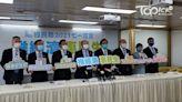 【打針優惠】經民聯送3萬張戲票 公布新口號及綱領 - 香港經濟日報 - TOPick - 新聞 - 政治