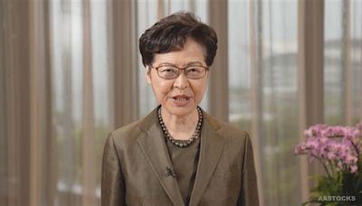 林鄭月娥訪四川 簽署3份合作協議