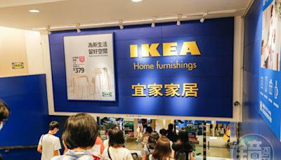 敦北原址強勢回歸 IKEA城市小巨蛋店拚年底開幕