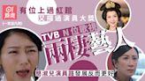 一笑渡凡間 簡淑兒喊戲令人心碎 TVB歌視都掂女藝人點止佢一個