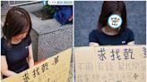 新北正妹女消防徵乾爹爆爭議 「身分曝光」竟是月曆女郎