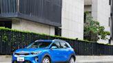【試駕】與1.0時尚版同價格,Kia Stonic 1.4驚艷版值得買嗎? | 汽車鑑賞 | NOWnews今日新聞
