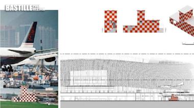 啟德體育園活化着陸雷達站 展示有趣舊機場設備和文物 | 社會事