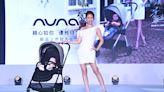 反向乘坐新規上路有型,林心如推薦Nuna幼童用安全座椅,Ellis Collection限定款正式在台上市
