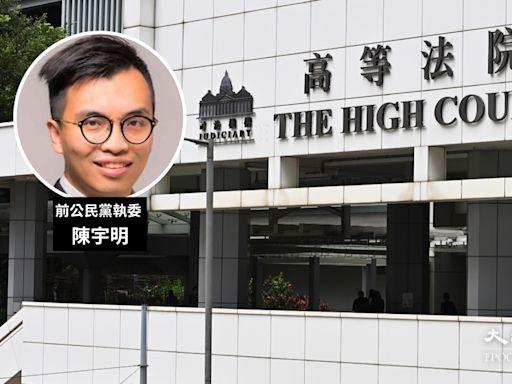陳宇明認無交選舉申報書判囚半年 今准保釋候上訴