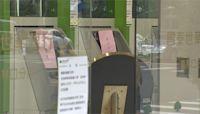 國泰世華ATM吃錢補償「轉帳免手續費」 民眾:不夠