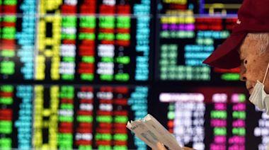 台股基金定期定額 提升投資效益 - 工商時報