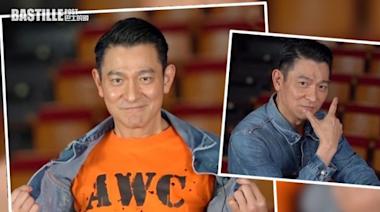 劉德華親證「從未計劃參加綜藝」 新戲將演香港過氣明星 | 娛圈事