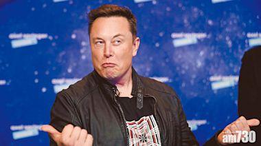 Tesla總裁馬斯克公開認患亞氏保加症 - 新聞 - am730