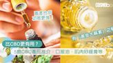 CBG+CBD=更有效?5款大麻萜酚產品推介:如何與大麻二酚合作加強效用? | Cosmopolitan HK