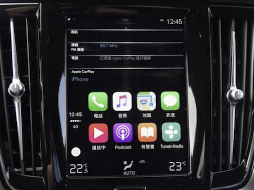 Apple iOS15 爆災情 CarPlay 也遭殃!用戶控訴:居然無法調整音量 - 自由電子報汽車頻道