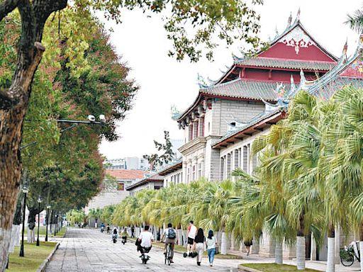 旅行社違規 辦廈大校園遊 - 東方日報
