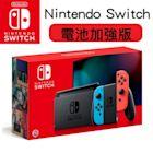 【Nintendo任天堂 】新版續電力加強Switch紅藍款主機+  NS《世界遊戲大全51》中文版經典組合