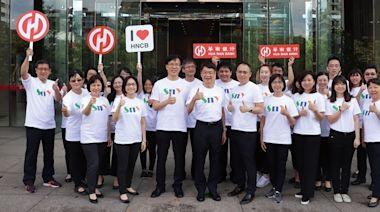 消費、生活、理財與貸款一指搞定 「微解封」新生活 華南銀「宅金融」服務成為民眾新習慣 - 財訊雙週刊