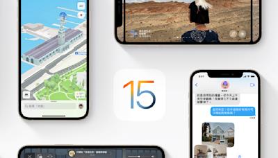 蘋果推送全面大更新!iOS 15.1、macOS Monterey 正式版都來了 - 自由電子報 3C科技