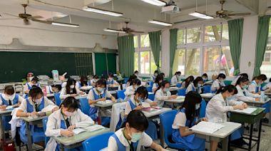 國中會考各科錯幾題能拿A++?心測中心公告出爐