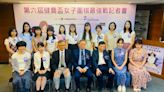廣編/健喬 40 跨界支持 第六屆健喬盃女子圍棋最強戰 | 工商快訊 | NOWnews 今日新聞