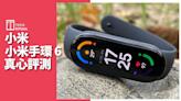【開箱評測】小米手環 6:依然是性價比最高的穿戴產品 | 香港 |