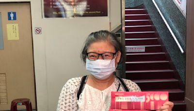 颱風擾局 郵局紙本五倍券有1.15萬人要重新預約