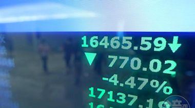 【台股爆量2】專家:多頭修正 這幾檔金融股外資大買可跟進