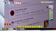 富王鴨肉「毛齊之亂」持續燒 遭檢舉路霸餐台已拆除