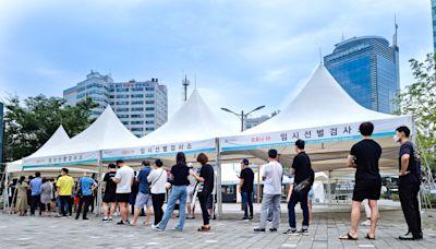南韓單日確診病例首破三千 政府料疫情嚴峻