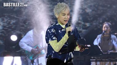 宣佈下月壽臣劇院開演唱會 何韻詩:今次會係我最珍惜嘅一次 | 娛圈事