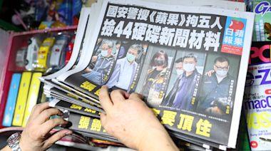 教師買《蘋果》回校派同事 楊潤雄:不得政治宣傳 信學校能處理