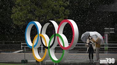 東京奧運|發布防疫規則更新版 違規參賽選手或被取消資格 - 新聞 - am730
