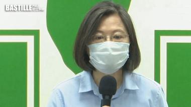 台灣增16宗本土確診創單日新高 蔡英文籲提高警覺配合防疫 | 兩岸