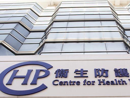 【新冠肺炎】消息:沒有新增源頭不明個案 下午不設疫情記者會 - 香港經濟日報 - TOPick - 新聞 - 社會