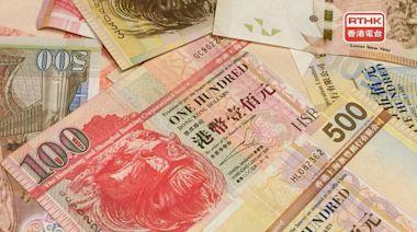 撇除新股認購貸款影響 上月港元存款升0.7% - RTHK