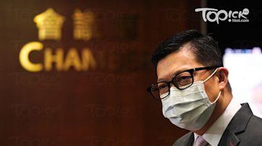 【國家安全】鄧炳強首以局長身份撰寫文章 稱堅決防範和遏制外部勢力干預 - 香港經濟日報 - TOPick - 新聞 - 政治