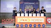 KLOOK宣布整合旅行、都會娛樂、住宿及美食 提供一站購足體驗共同打造消費者不同獨特時刻