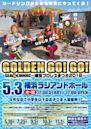 Seadlinnng Golden Go! Go!