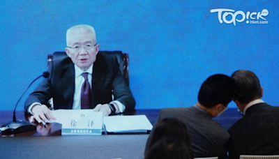 【大灣區】徐澤:粵港澳對「一國兩制」的理解不夠全面 落實不夠到位 - 香港經濟日報 - TOPick - 新聞 - 政治