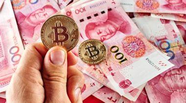 比特幣們要懸了 中國官方在排查挖礦情況(圖) - - 財經觀察