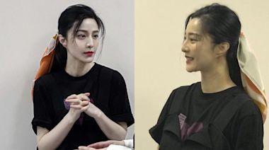 范冰冰未修圖偷拍照曝光 網讚中國藝人「顏值天花板」