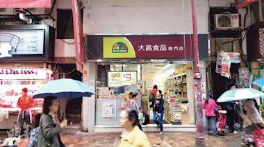 荃灣河背街舖45年升值逾百倍 - 20210409 - 經濟