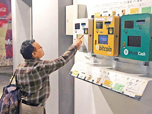 虛擬貨幣投機味濃 難取替黃金