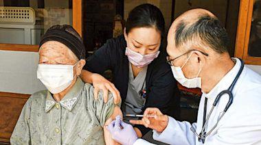 日本疫情反彈 民眾急約打疫苗