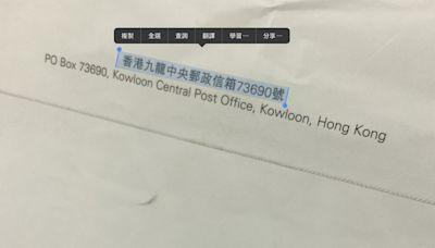 iOS、iPadOS 15 十大必用功能 正式版 OTA 更新! - ezone.hk - 教學評測 - 應用秘技